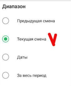 выбрать