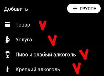 выбор группы